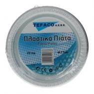 ΠΙΑΤΟ ΛΕΥΚΟ ΠΛΑΣΤΙΚΟ HEAVY 17CM 20TEM
