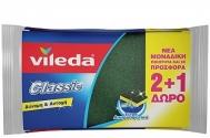 VILEDA ΣΦΟΥΓΓΑΡΑΚΙΑ CLASSIC 2+1 ΤΕΜ ΔΩΡΟ