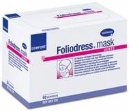 ΜΑΣΚΑ ΧΕΙΡΟΥΡΓΙΚΗ HARTMANN Foliodress® mask Comfort 50TEM