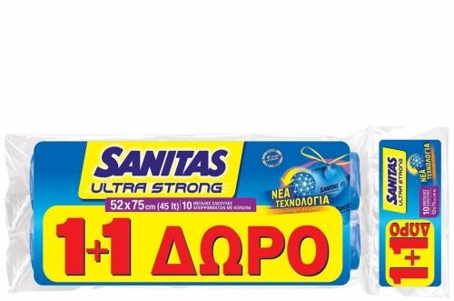 SANITAS ΣΑΚΟΥΛΕΣ ΑΠΟΡΡΙΜΜΑΤΩΝ ULTRA STRONG ΜΕΓΑΛΕΣ10ΤΕΜ (52X75) 1+1 ΔΩΡΟ